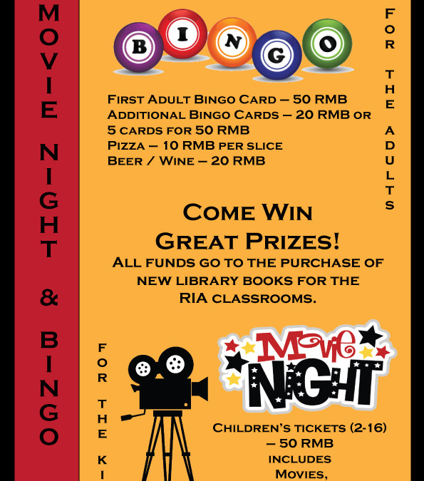 BINGO and MOVIE night 2016
